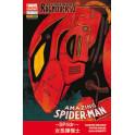 Amazing Spider-Man n. 11 - L\'Uomo Ragno 625